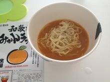 壱番館 尾道ピリ辛冷麺と普段のワタシ
