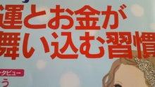 福岡でエステスクール代表のしゅんちゃんのブログ-2012011012320000.jpg