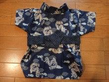 愛犬yuzuとyuzuママ手作り洋服屋さんの日々★-着物と帯