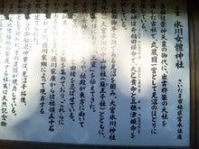 サイキックカウンセリング haniel session  room  幸せ便り-120108_0808431.jpg