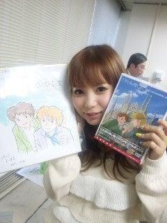 中川翔子 オフィシャルブログ Powered by Ameba-2012011016230003.jpg
