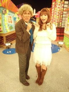 中川翔子 オフィシャルブログ Powered by Ameba-2012011016030000.jpg