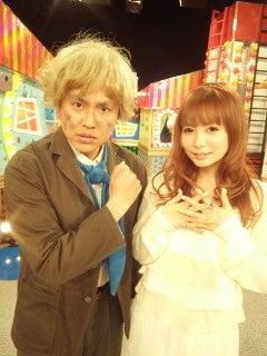中川翔子 オフィシャルブログ Powered by Ameba-2012011016030001.jpg