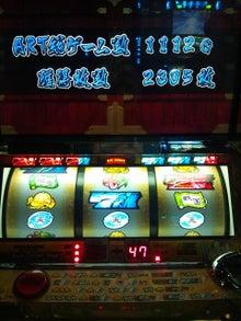 P業界人のスマートフォンアプリ開発日記-DSC_0658.JPG