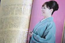 「サロン経営プロデュース」大沢清文オフィシャルブログ-釘宮弥生