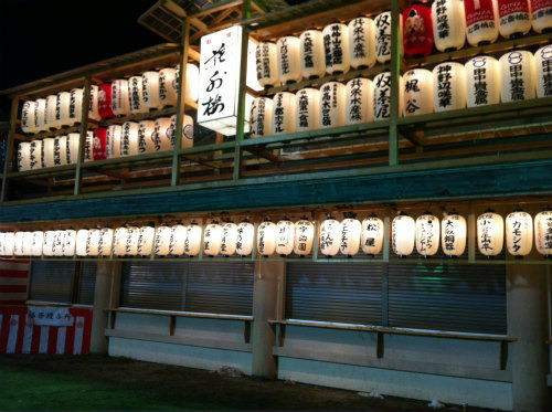 Twitter ツイッターを使い遊びで月10万円以上稼ぐ社長 @神聖一人のblogブログ