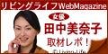 シュガークラフトとイギリス菓子教室便り♪東京 -田中