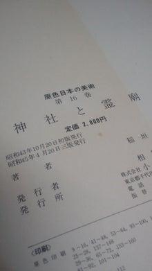 小春にっき-120110_1719~01.jpg
