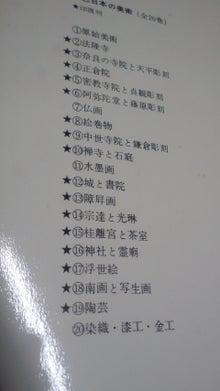 小春にっき-120110_1723~01.jpg