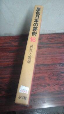小春にっき-120110_1702~01.jpg
