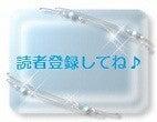 $Ciel blue-登録