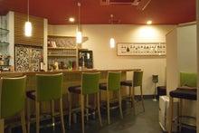 $京都・祇園 リストランテ&バール チンギアレット / RISTORANTE&BAR Cinghialette-カウンター