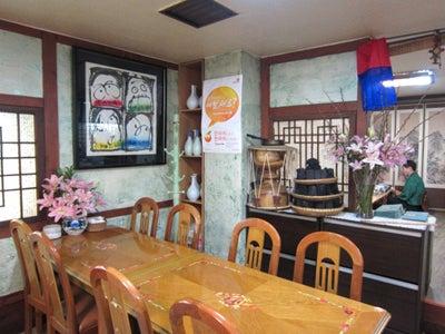 韓国料理研究家・ほんだともみのコリアンワールド-韓国ソウル旅行