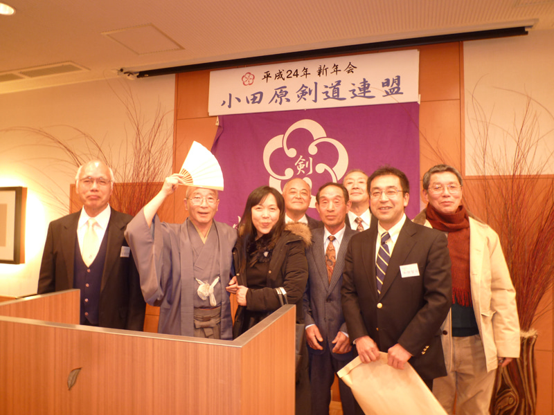 小田原剣道連盟blog
