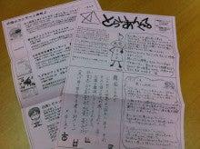 おもしろがって働こう♪三田の楽器屋ブログ
