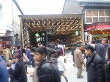 福岡の工務店「清興建設株式会社」のブログ