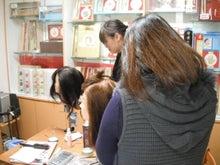 赤ちゃん筆センター 奈良店