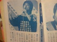 イー☆ちゃん(マリア)オフィシャルブログ 「大好き日本」 Powered by Ameba-2011-10-06 01.15.04.jpg2011-10-06 01.15.04.jpg