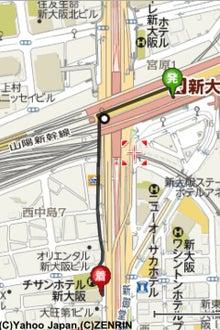 おうちデザインカプチーノ、ラテアート。-ipodfile.jpg