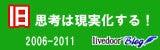 livedoorblog_banner