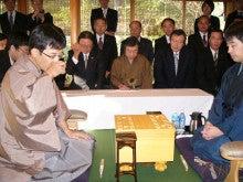 ◆掛川茶物語◆-第61期王将戦第1局-2