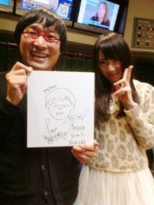 松井咲子オフィシャルブログ「さきっciao」Powered by Ameba-IMG_2050.jpg