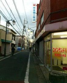 兎団 稽古場日記-DSC_0576-1.jpg