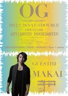 """""""MAKAI"""" Official Blog"""