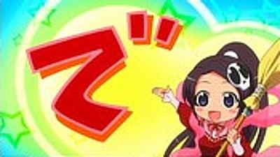 $【(´3`)】魔剣士ぶっこみブログ【(´3`)】