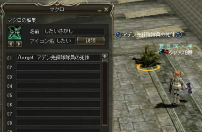 【(´3`)】魔剣士ぶっこみブログ【(´3`)】