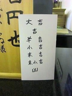 あひるるる-成田