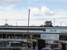 大清湖~なまず通信~-Fukuyama