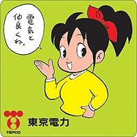 赤星ぽち仔「桃缶しろっぷ」
