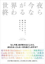 $GAKU-MCオフィシャルブログ「ガク問のススメ」powered by Ameba
