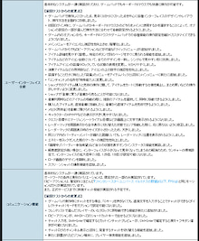 ファンタシースターシリーズ公式ブログ-jiso04