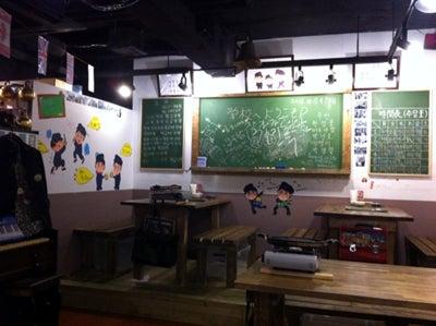 韓国料理研究家・ほんだともみのコリアンワールド-学校へ行こう