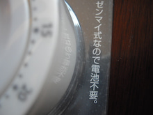 成田でヨガ あるままヨガ
