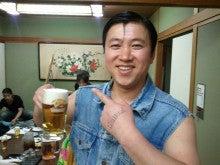 イー☆ちゃん(マリア)オフィシャルブログ 「大好き日本」 Powered by Ameba-2012-01-13 20.57.36.jpg2012-01-13 20.57.36.jpg