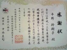 仲人かあちゃんの人情結婚相談所 大阪 兵庫 京都を中心にお世話していますが 関東にも強いです。あなたの婚活大応援団