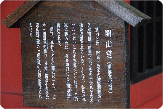 http://stat.ameba.jp/user_images/20120114/00/hibarasan/1e/29/j/o0550036811733382186.jpg