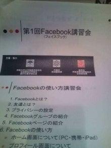 源ちゃんの直売所のブログ-F1000310.jpg