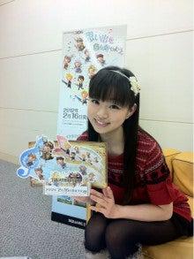 $喜屋武ちあきオフィシャルブログ きゃんちまいんち! Powered by Ameba