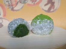 仁三郎日記-抹茶