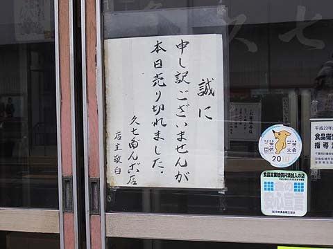 ちーのブログ