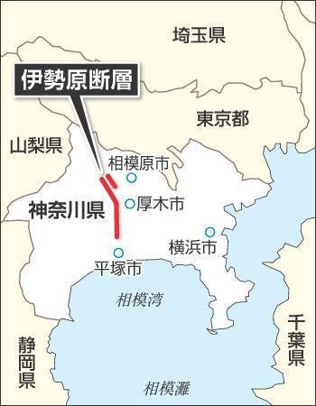 【ハッピー画像加工】【ハッピー英語】神奈川にも巨大地震の危険な予兆、最大で震度7(伊勢原断層)