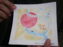 Success   Moon (カラーセラピー&パステル和アート)