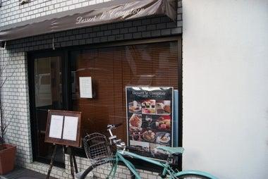 スイーツ男子 あまいけいきの裏ブログ-デセールルコントワール_店内