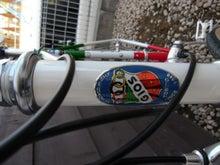 自転車の gios 自転車 値段 : こんな感じ↓↓今後、この相棒 ...