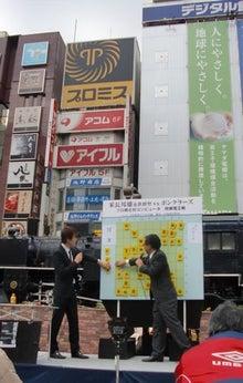 ジャッキー&将棋本!ブログマガジン-電王戦解説会3