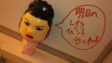 歌舞伎町ホストクラブ ALL 2部:街道カイトの『ホスト街道を豪快に突き進む男』-120114_095806_ed.jpg